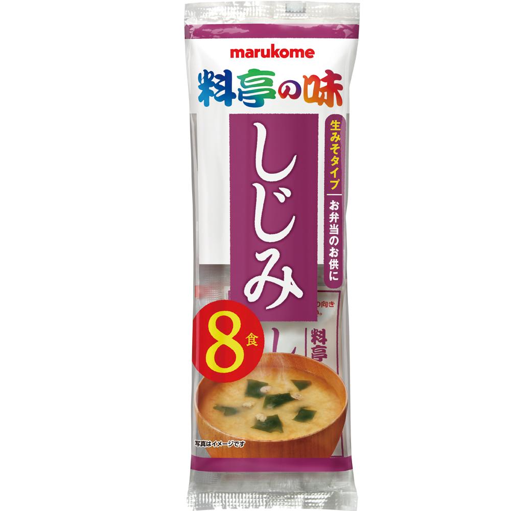 生みそ汁 料亭の味 しじみ 8食