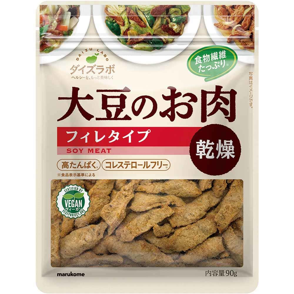 ダイズラボ 大豆のお肉フィレ 乾燥タイプ