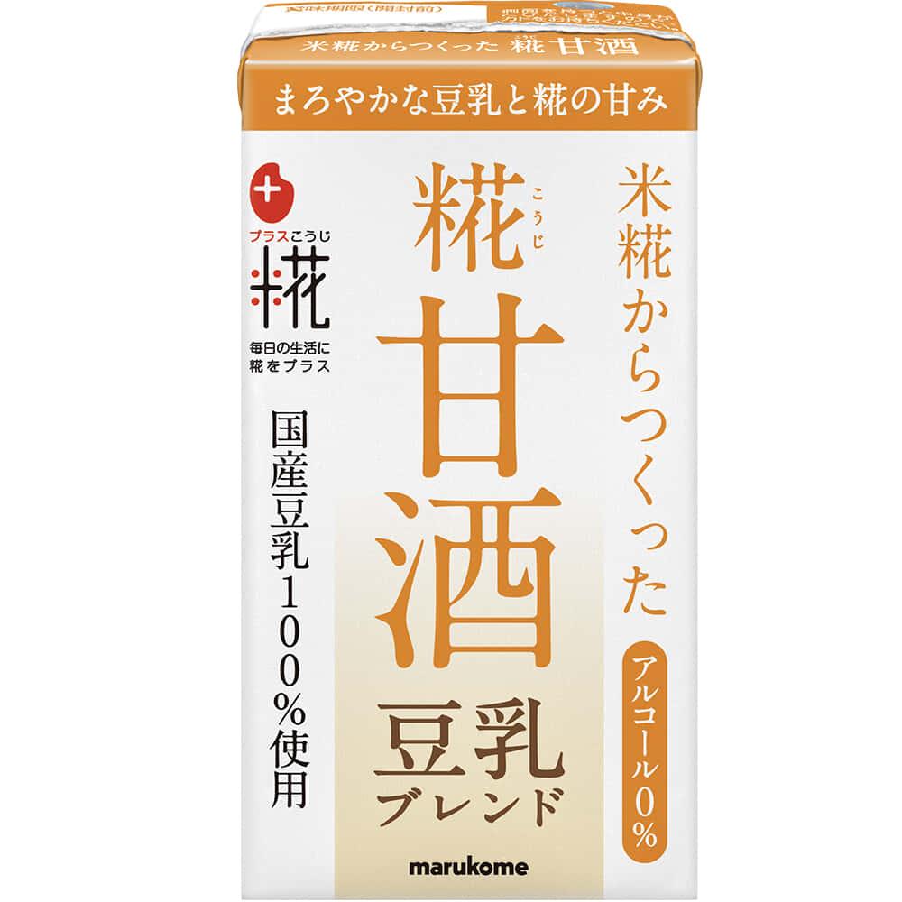プラス糀 糀甘酒LL 豆乳ブレンド