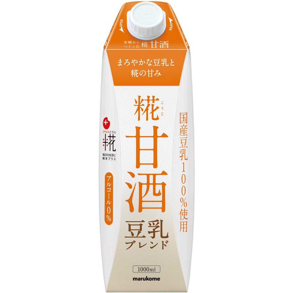 プラス糀 糀甘酒LL 1000ml 豆乳ブレンド