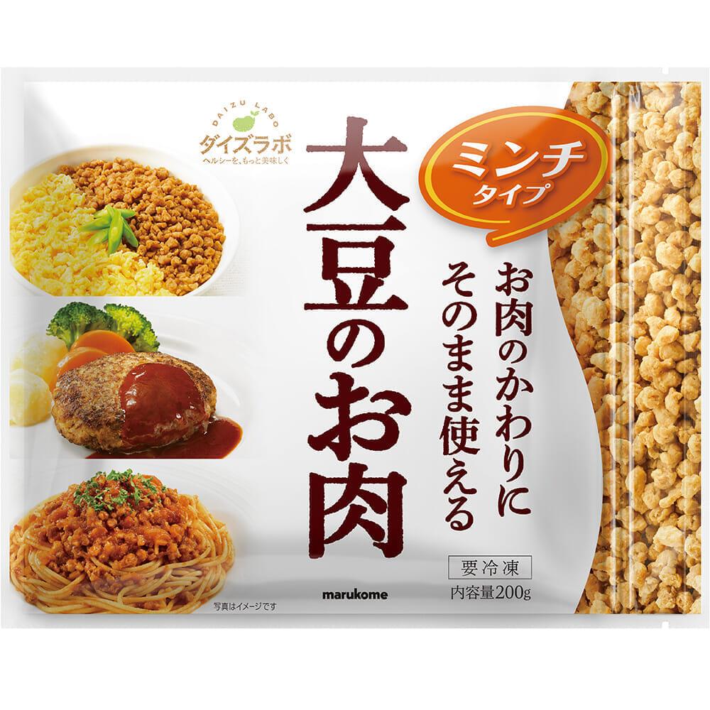 ダイズラボ 冷凍 大豆のお肉 ミンチタイプ