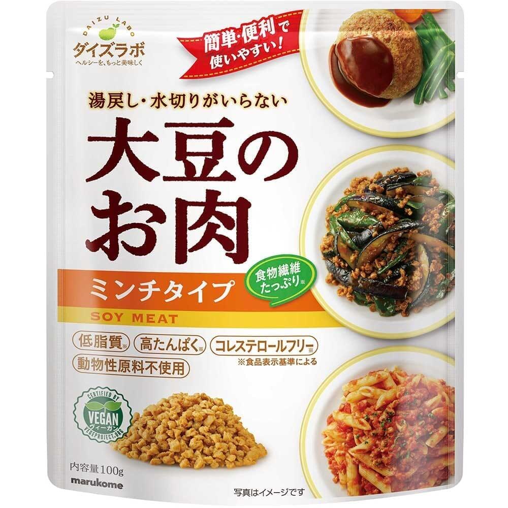 ダイズラボ 大豆のお肉ミンチ レトルトタイプ