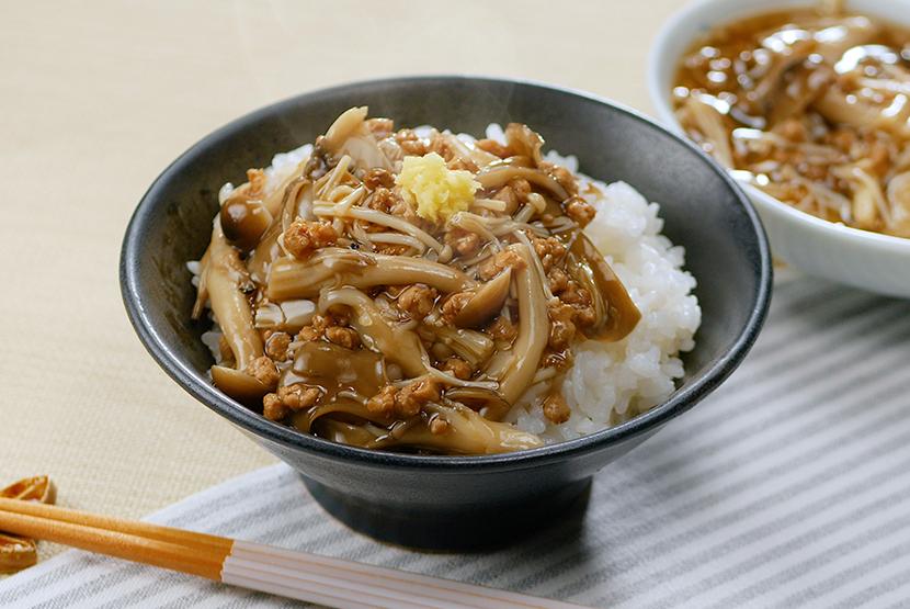 きのこと大豆のお肉のしょうがあんかけ丼