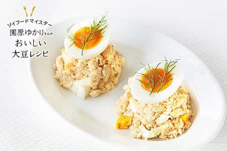 明太子と卵のおからサラダ