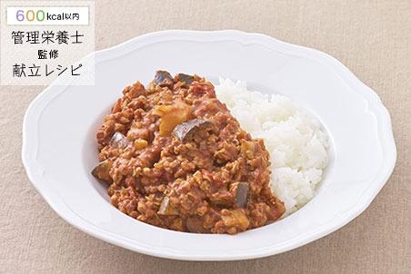 大豆のお肉のトマトキーマカレー