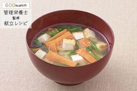 彩り野菜と厚揚げの糀みそ汁