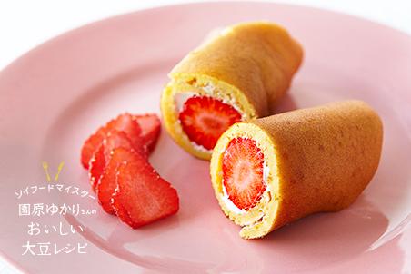プチロールケーキ