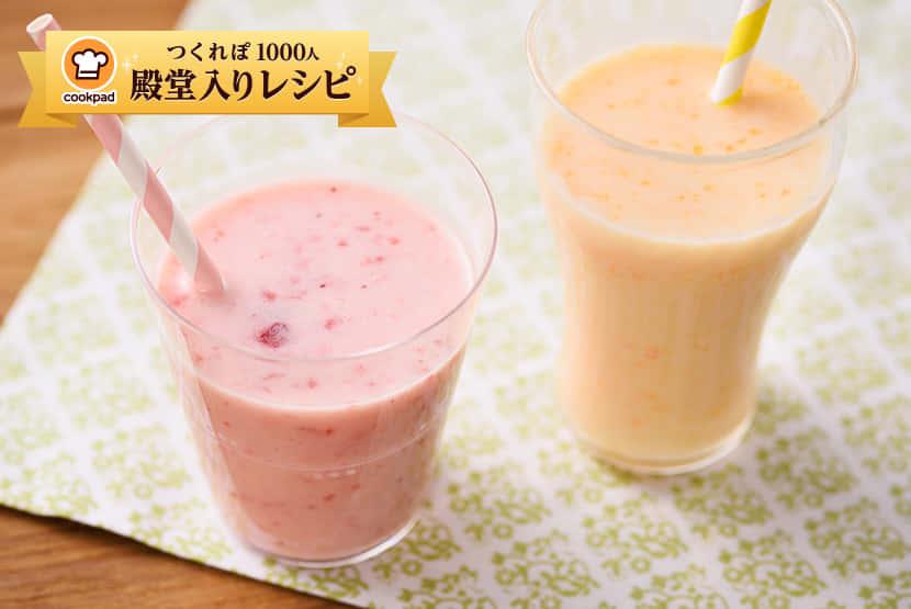 糀甘酒で飲むヨーグルト(いちご・みかん)