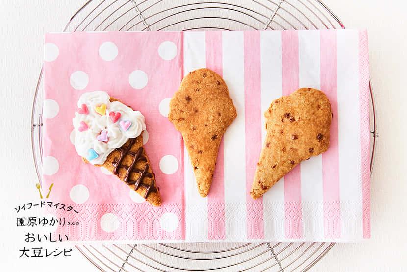 ハードクリスプクッキー