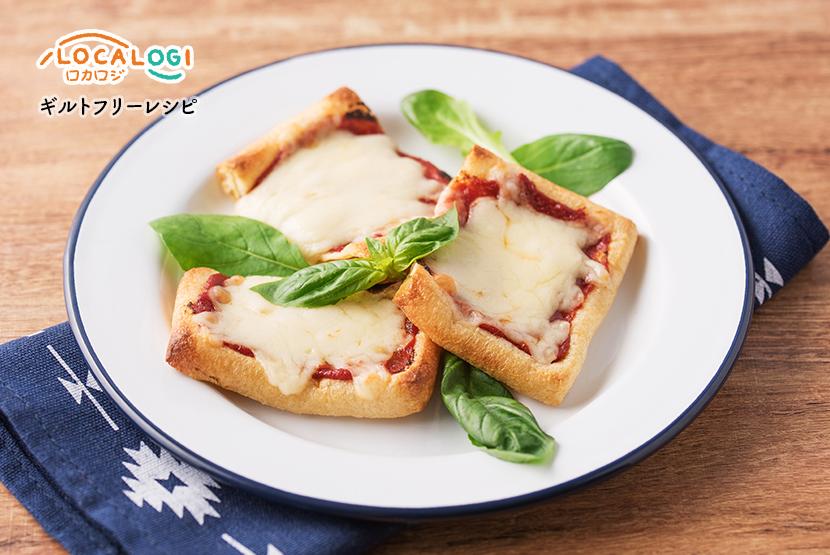油揚げの低糖質ピザ