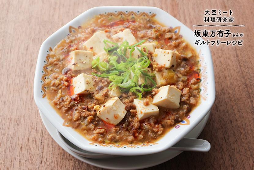そのまま煮ておいしい麻婆豆腐