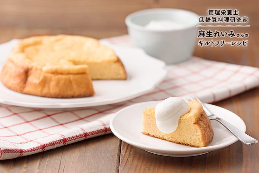 大豆粉と卵だけの低糖質ケーキ