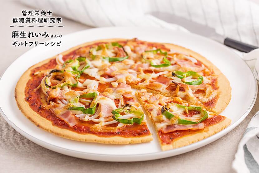 大豆粉の低糖質簡単ピザ