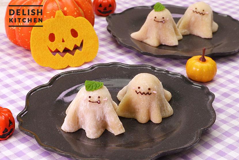 ハロウィンかぼちゃ大福