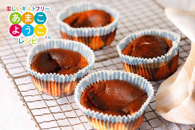 糀甘酒のバスクチーズケーキ