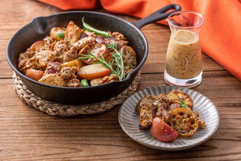大豆のお肉と根菜のホットサラダ 糀甘酒マスタードソース