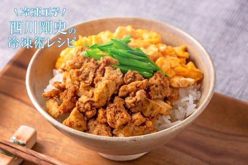冷凍豆腐のそぼろ丼