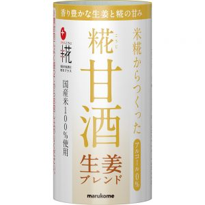 Koji Amazake Ginger 125ml