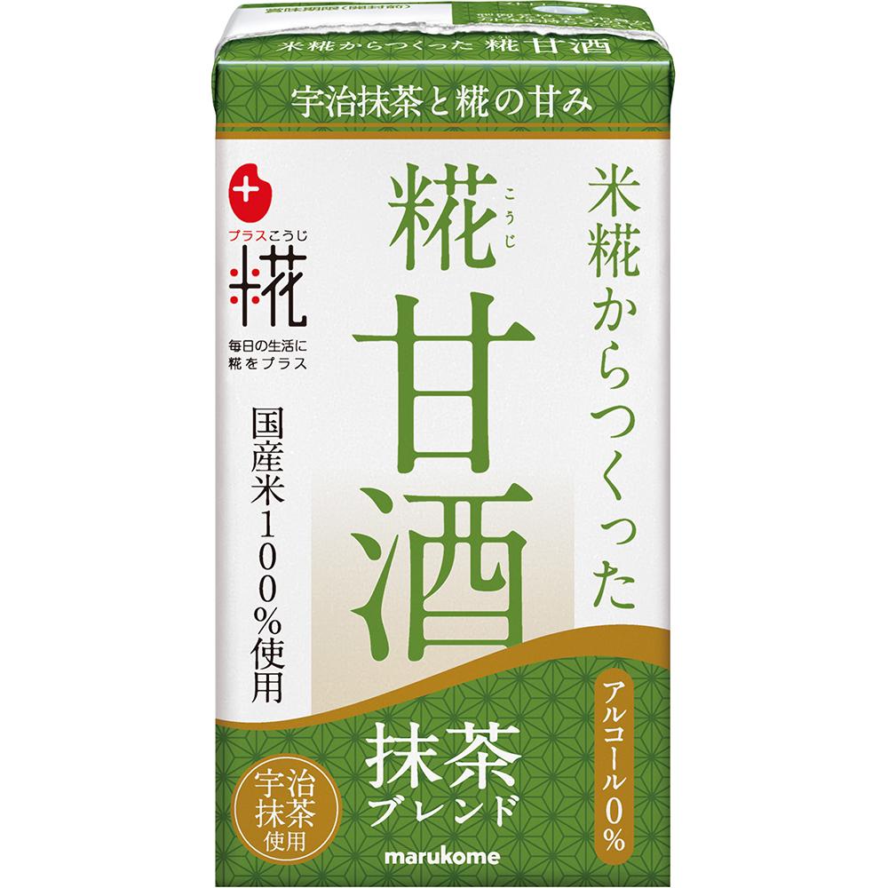 Plus Koji Koji-Amazake LL Matcha