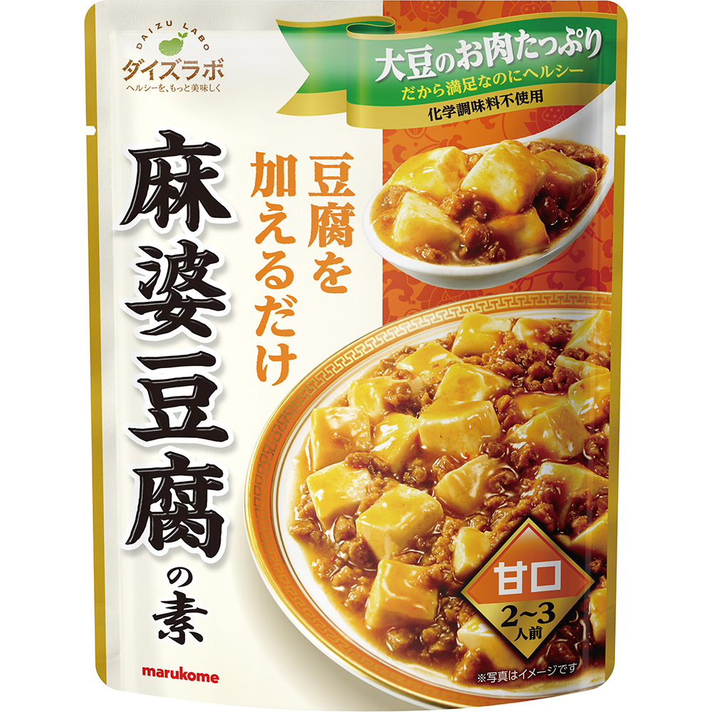 Daizu Labo Sauce For Mapo Tofu - Sweet