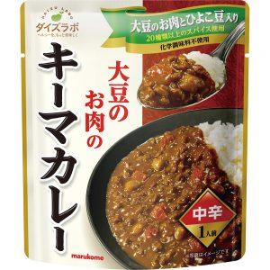 Daizu Labo Keema Curry - Medium Spicy