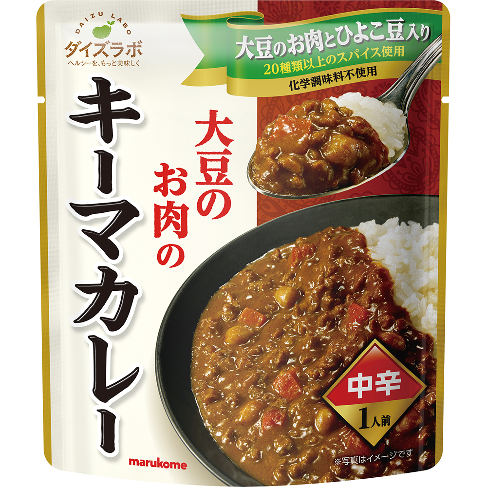 Daizu Labo Keema Curry - Medium Spicy