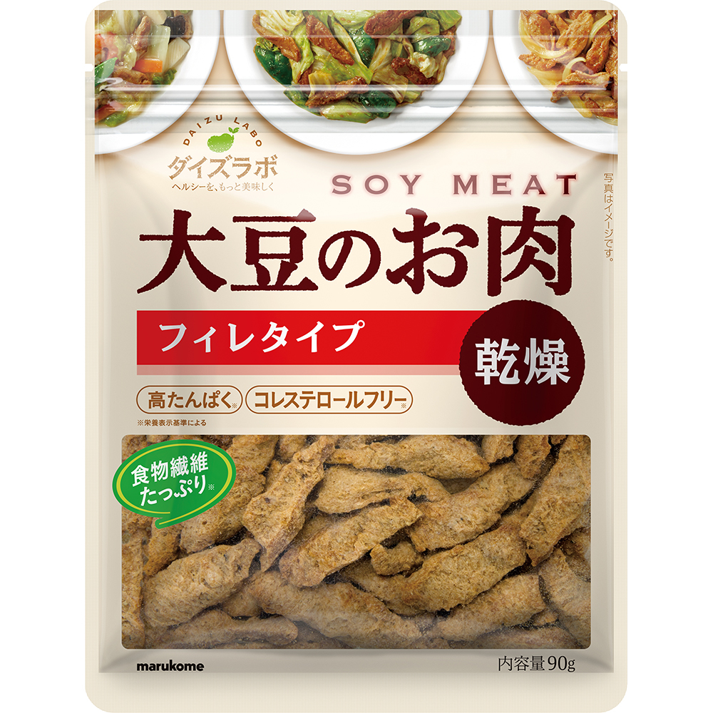 Daizu Labo Dried Soy Meat Filet