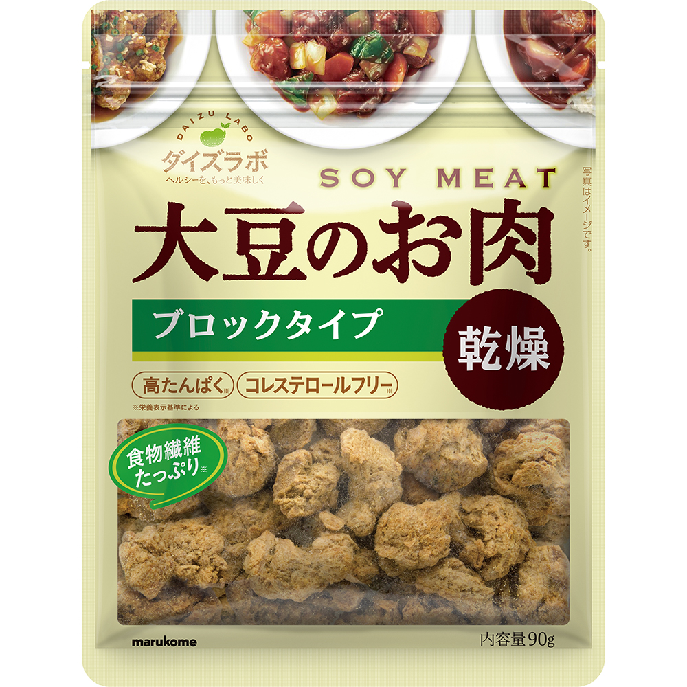 Daizu Labo Dried Soy Meat Block