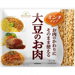 Daizu Labo Frozen Soy Meat Minced 200g