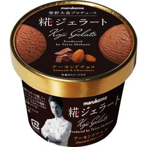 Koji Gelato Almond Chocolate