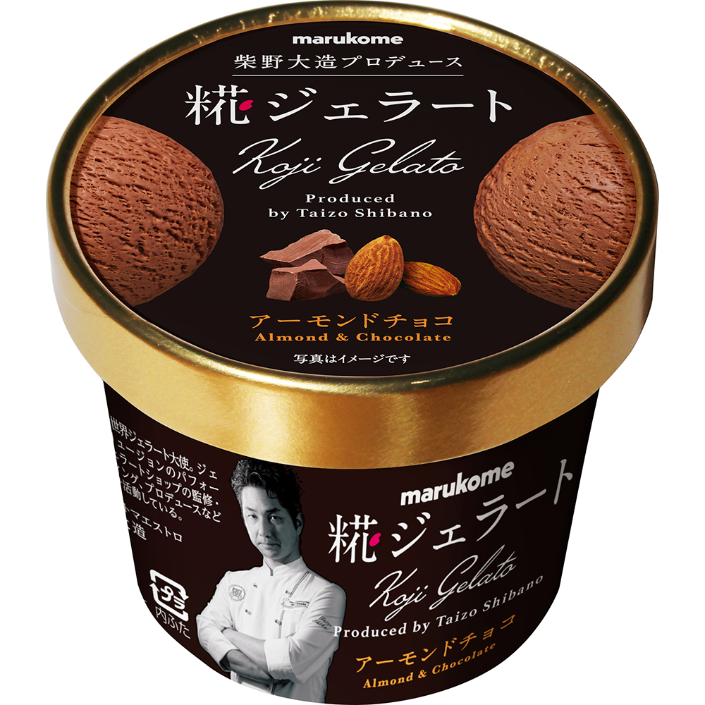 Koji Gelato Almond Chocolate