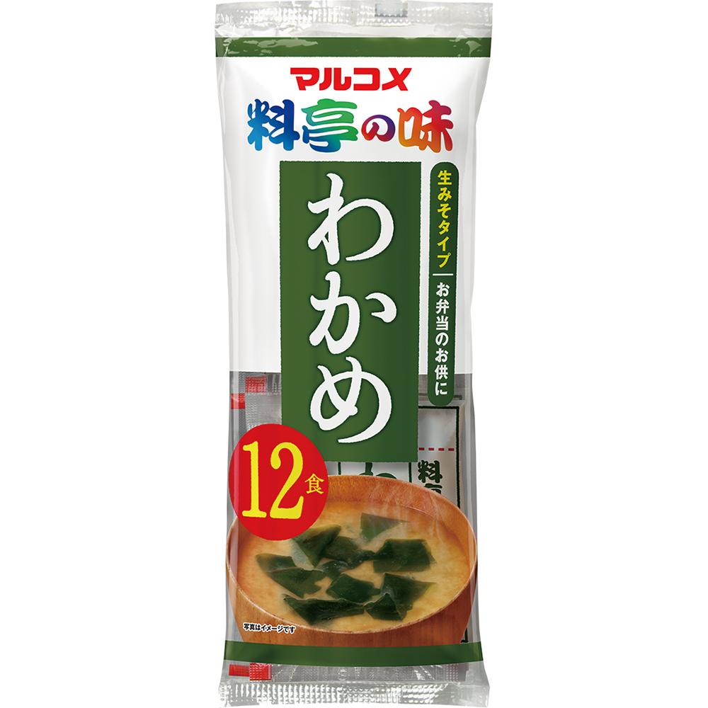 Ryotei No Aji Quick Serve Miso Soup Wakame