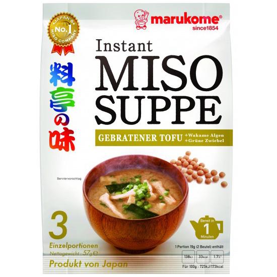 Germany Ryotei No Aji Miso Soup Fried Tofu 3P