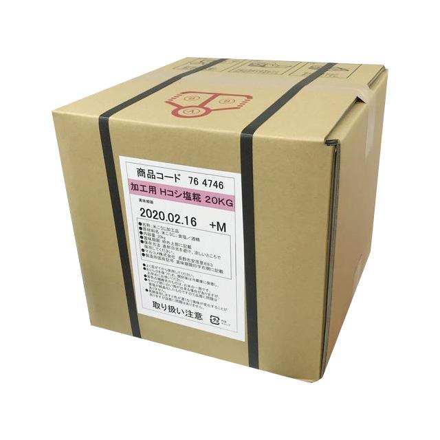 Filtered Shio-Koji Pasteurised