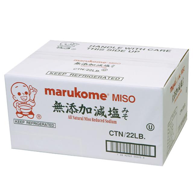 Kosher Certified Natural Reduced Sodium Miso