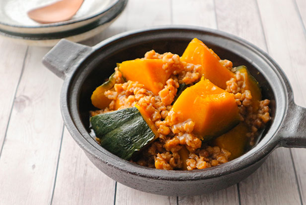 Simmered Pumpkin with Minced Soy Meat