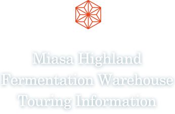Miasa Highland Fermentation Warehouse Touring Information