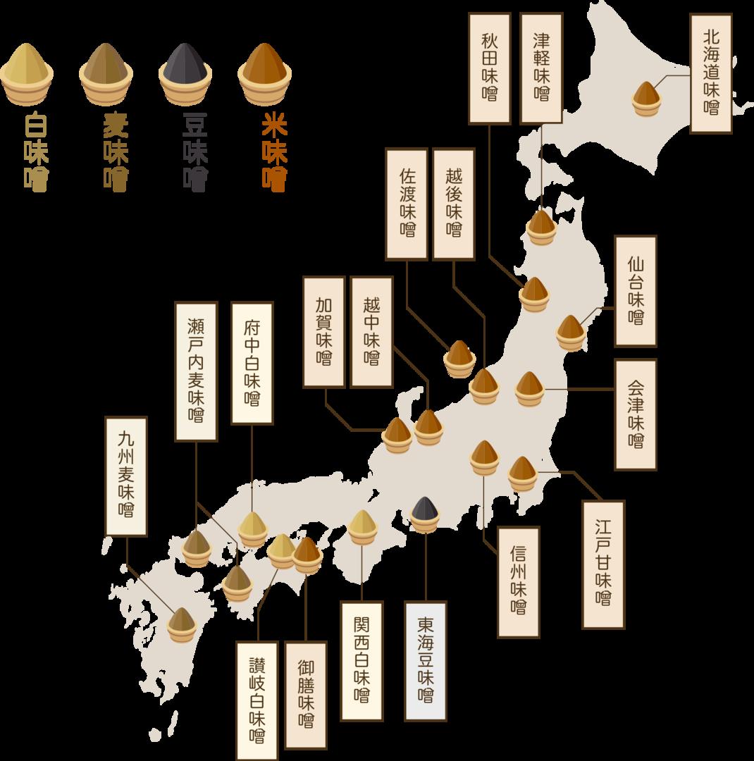 Japan@2x