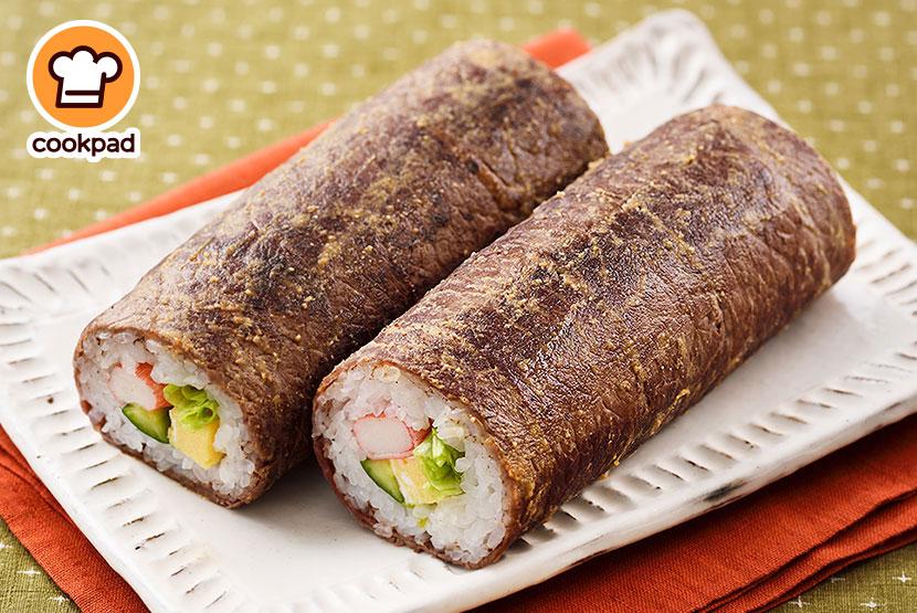 寿司 肉 巻き
