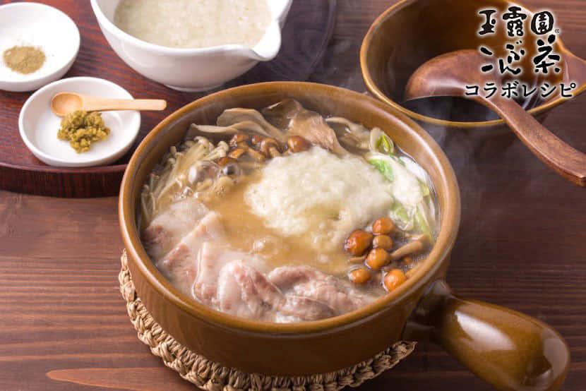 きのこ 鍋 レシピ